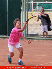 Теннис-СТРАСТЬ